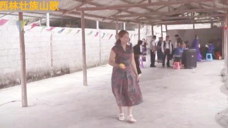 西林县壮族山歌,很多著名壮歌手演唱,每首听起来让人陶醉