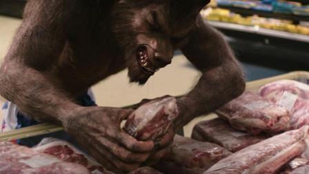 主角几人进超市,竟撞见头狼人,原来城市已被无数不死怪兽入侵!