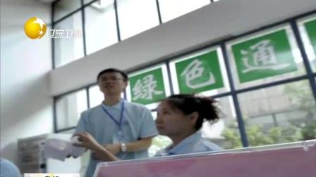 第一时间 辽宁卫视 2020 教育部、财政部、中国人民银行、银调整完善国家助学贷款政策