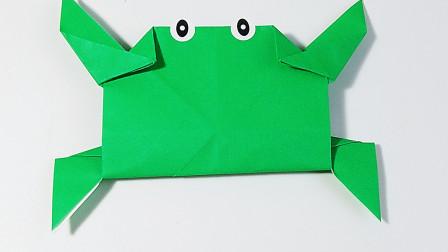 手工折纸螃蟹教程