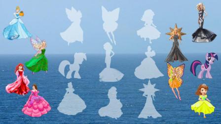 芭比娃娃公主和小马宝莉学习英语,儿童益智卡通拼图游戏,婴幼儿宝宝早教动画视频
