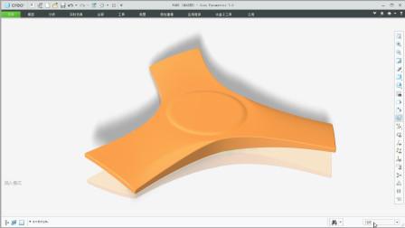 Creo7.0三角回旋镖叶片高质量曲面创建方法