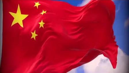 2021年起,将每年1月10日设立为中国人民节。转发致敬!