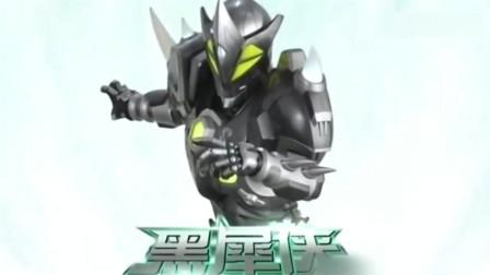 铠甲勇士:黑犀侠现身,大战异能兽!