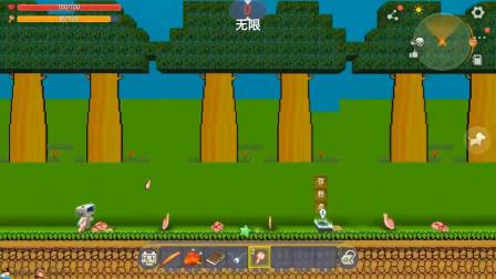 入梦迷你解说:《冒险岛》比原游戏都像呀,吃到武器,打怪物摘水果