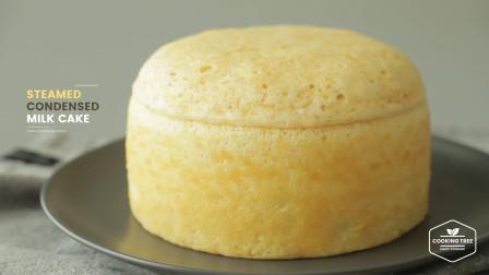 在家中制作精致美味的炼乳蒸蛋糕,你想品尝吗?一起来见识下!