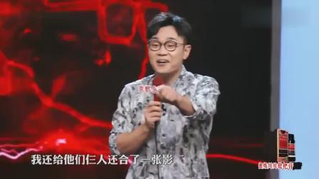 吐槽大会:大鹏参加节目,上台吐槽自己的儿子:爸爸柳岩阿姨来家里了吗?