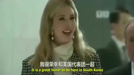 美国第一女儿伊万卡·特朗普标准美音演讲:这才是优雅美式英语的正确打开方式!