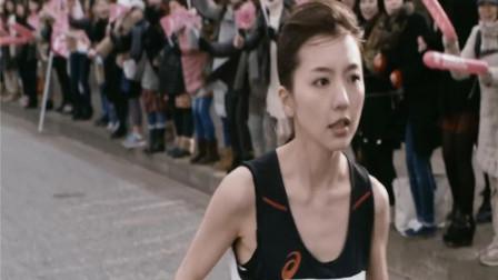 《真实魔鬼游戏》女子跑步比赛,突然冲出一只怪物