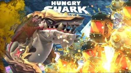 饥饿鲨:被咬到的生物全部变异成僵尸