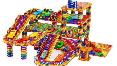 巴克球玩具为彩色小汽车们搭建三层停车场