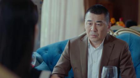 爱我就别想太多:薛瑛与李洪海彻底分手,可可霸气找好友借钱帮人