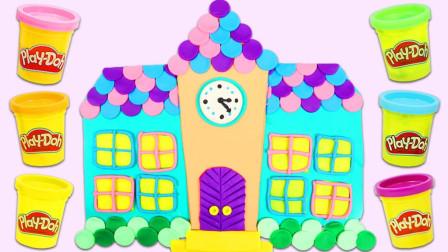 动手制作一个可爱的学校房子