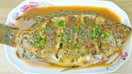 罗非鱼怎么做好吃,掌握这点小技巧,香浓多汁肉质细嫩,太好吃了