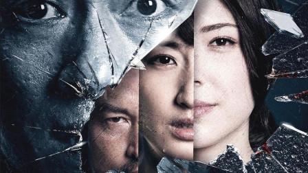 高分悬疑惊悚影片《目击者》,不是江湖太险恶,而是人心最叵测