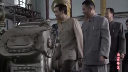 国家命运:总亲自提子,来看望王承书同志