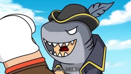 香肠派对:丧心病狂的玩家太过分了,海盗王出手相助全体玩家被轰杀