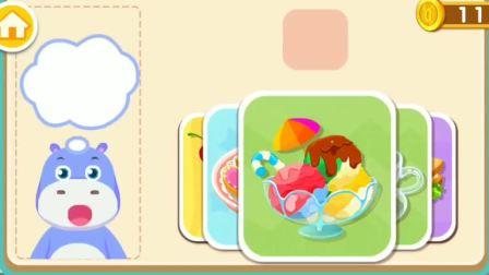 你喜欢那种口味的冰淇淋球呢?宝宝巴士游戏