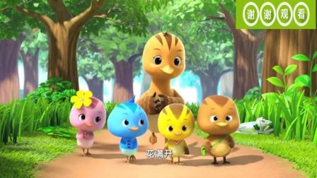 萌鸡小队:萌鸡们弄丢了鸻阿姨的鸟蛋,他们像妈妈撒了个谎!