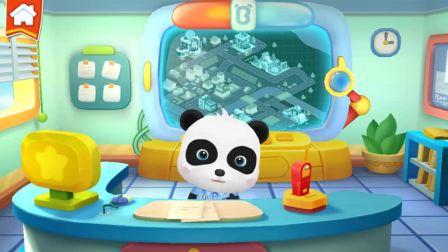 宝宝小警察:小兔子的胡萝卜不见了奇奇警官抓小偷。宝宝巴士游戏