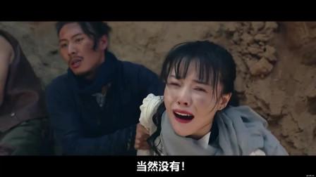 【唐唐频道】唐唐说电影,这就是最近大热度No.1?