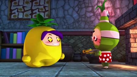果宝特攻:菠萝吹雪的机甲升级成功,可是还却一样东西