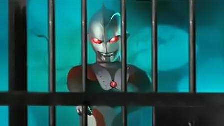 违反光之国禁令的4位奥特曼,一位赶出光之国,而他被判无期徒刑!