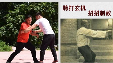 胯打三步曲一:中国跤动作暗藏胯打玄机,招招制敌防不胜防!