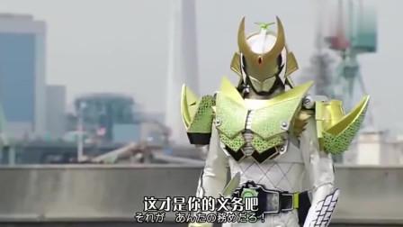 假面骑士铠武:贵虎真厉害,即便只用量产驱动器,依旧压制阿实!