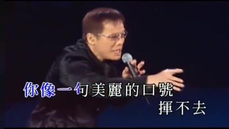 罗大佑《爱人同志》,沉寂了四年多之后于1988年重回歌坛的作品