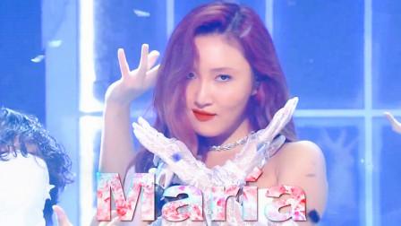 """最近大火的《Maria》到底是啥魔力?音乐一响,全网小姐姐抢着""""变装"""""""