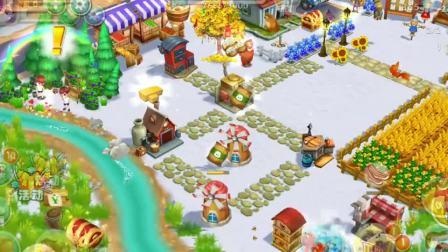 熊出没之熊大农场香瓜子解说444:毛毛大量收集苹果曲奇的未解之谜