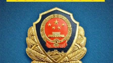 日前批复同意自2021年起,将每年1月10日设立为中国人民节。#致敬 #