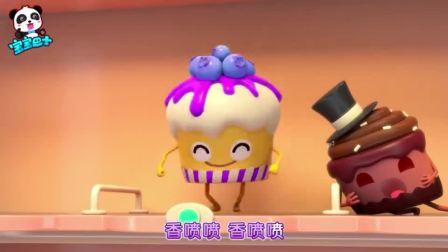 《宝宝巴士美食总动员》售货机里的蛋糕,与爱睡觉杯子蛋糕相遇