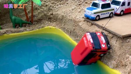 失控的公交车 啊不小心掉进了池塘  汽车家族出动急救