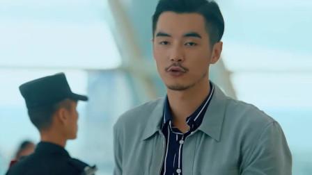 二十不惑:姜小果太大胆,6个字当场告白上司,周寻脸都红了!