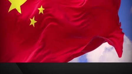 :每年1月10日设立为 #中国人民 #节。 #致敬  #泪目