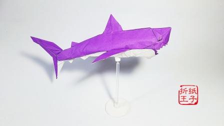 教你折纸大白鲨3,比阮红强的大白鲨还要难,折纸王子详细视频教程