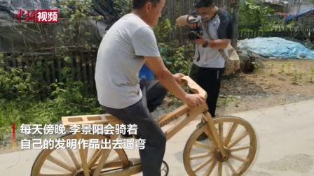 七旬木匠手工制作木头自行车