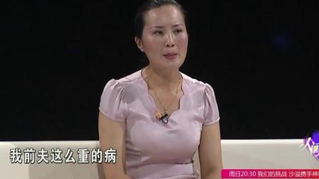 真情:离婚14年收到巨款,竟是前夫所汇,得知妻子泪目!