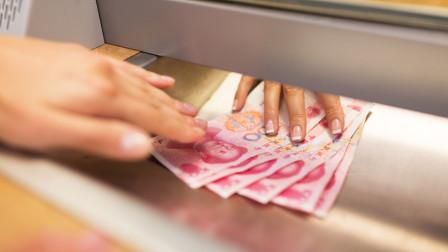 7月起,银行存款取钱有新变化!会影响我们转账和日常取现吗?