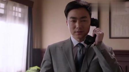 锋刃:张金辉沈西林,已经找到了证据,突然出来神秘人