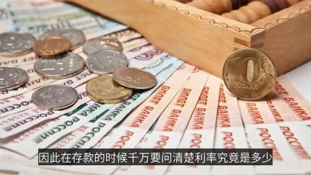 2020年银行存款最新利率是多少?100万能有多少利息?