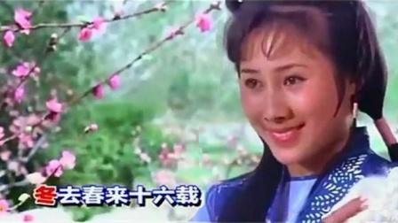 牧羊麯(电影《少林寺》插曲)- 郑绪岚(1982)