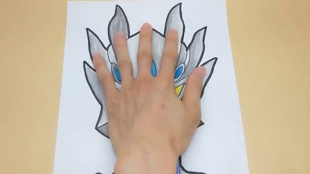 用手掌放在一张纸,手绘赛罗奥特曼无限形态,简单又帅气的手势图