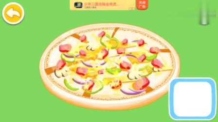 宝宝巴士 认知大全 一起来做披萨吧