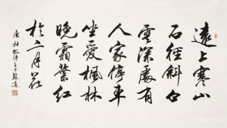 """中国书法正在没落,这些痴迷汉字的""""行外人"""",你知道吗?"""