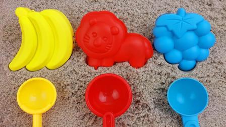 玩沙子模具和彩虹铲子 趣味识沙滩上的水果和动物模型名字