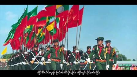 撣邦傣族歌曲ၸၢႆးၼုမ်ႇထီးၶမ်း - သႅင်ၵိုင်ႇမိူင်း