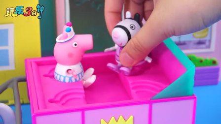 小猪佩奇的守卫城堡场景玩具